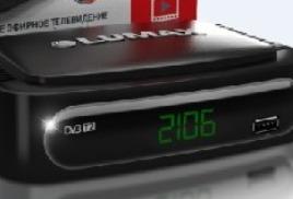 Цифровой телевизионный приемник LUMAX DV 2106HD