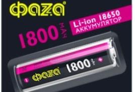 Аккумулятор 18650 фаZa 1800 MAH