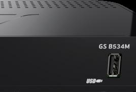 Цифровой двухтюнерный спутниковый приёмник GS B534M